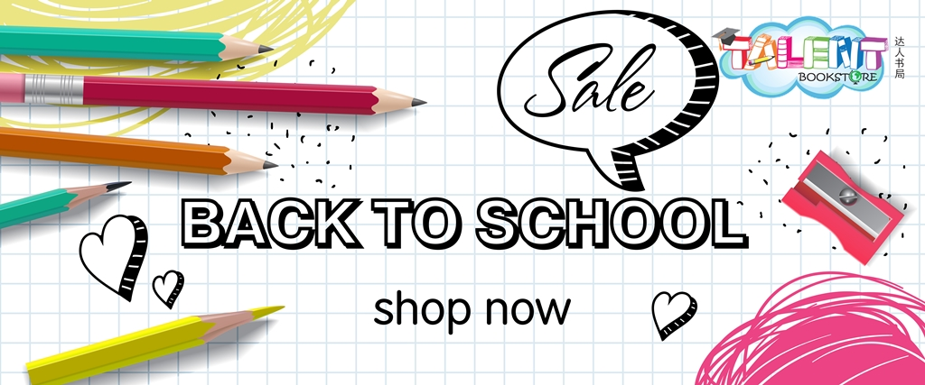Back to school, shop now lettering. Offer or sale advertising design. Typed text, calligraphy. For leaflets, brochures, invitations, posters or banners.