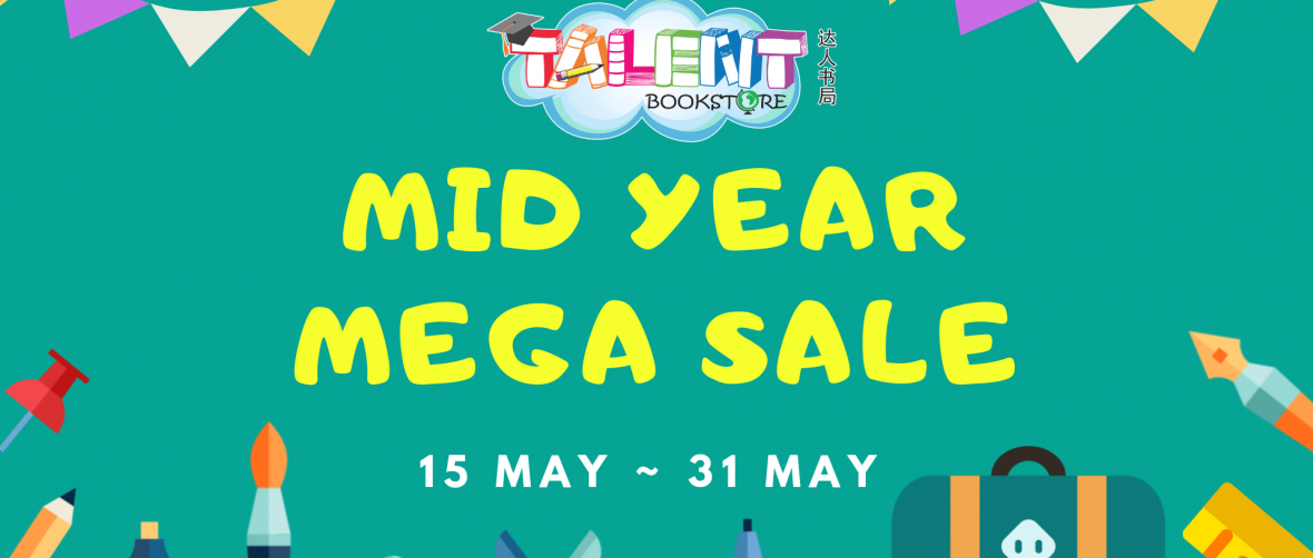 mid year mega sale (1)